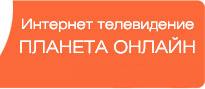 http://www.planeta-online.tv/i/dis/head/logo.jpg?ver=1