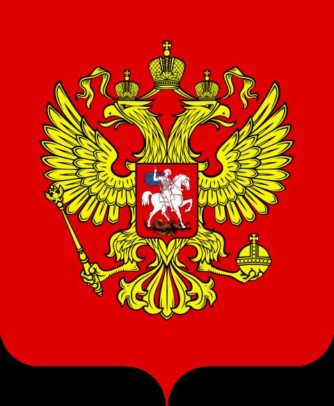 Официальный государственный символ