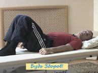 Геморрой. Лечебная гимнастика