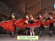 Балет. Стань балериной. Упражнение №1