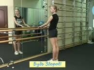 Гимнастика для молодых. Четыре движения для четырёх отделов позвоночника