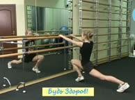 Гимнастика для молодых. К чему стремиться