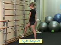 Гимнастика для молодых. Как убрать боль в ногах