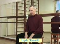Лечение травмы руки. Упражнение 1